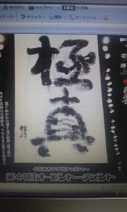 091007_1859~01.jpg