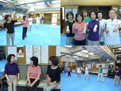 健康空手体操クラス